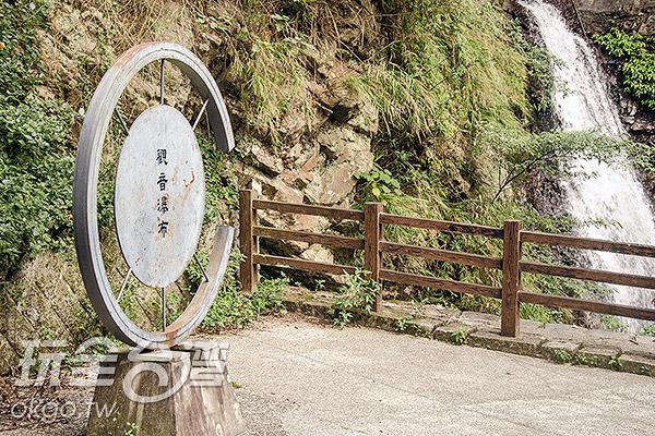 下車不用五分鐘,咦?到了!/玩全台灣旅遊網特約記者陳健安攝