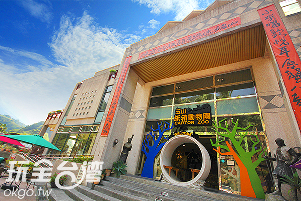 原住民風格的裝置藝術充滿在地特色/玩全台灣旅遊網攝
