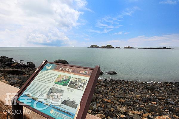 蛇島是唯一位於莒光鄉內的島嶼/玩全台灣旅遊網攝