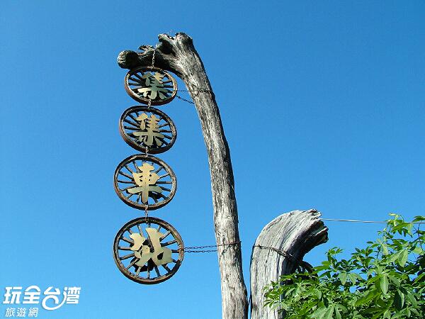 南投燈會在集集車站附近舉辦,吸引許多遊客前往/玩全台灣旅遊網攝