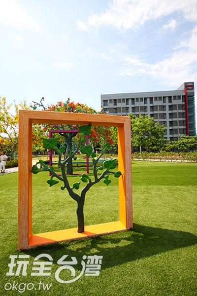 綠地、樹木充分結合幾米繪本造景,毫不突兀/玩全台灣旅遊網攝