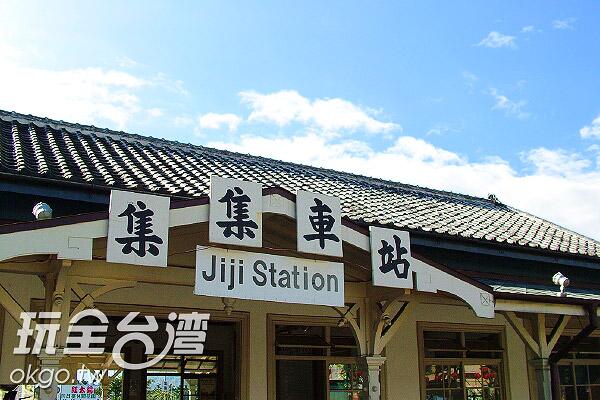 集集火車站可謂是歷經重重過往,經歷豐富/玩全台灣旅遊網攝