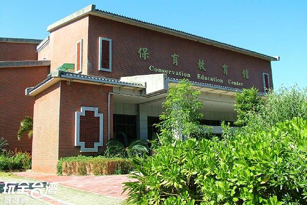 保育中心內設置的保育教育館建築充滿中國風味 /玩全台灣旅遊網攝