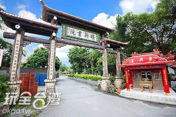 從壯觀的門牌不難想見舊時風華 /玩全台灣旅遊網攝