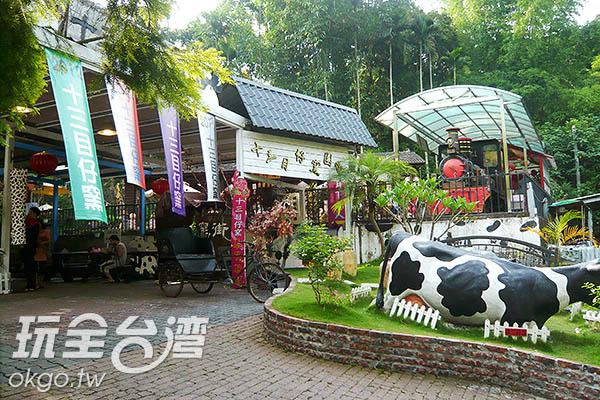結合休閒公園和多項休閒設施,讓這裡更有趣了 /玩全台灣旅遊網攝