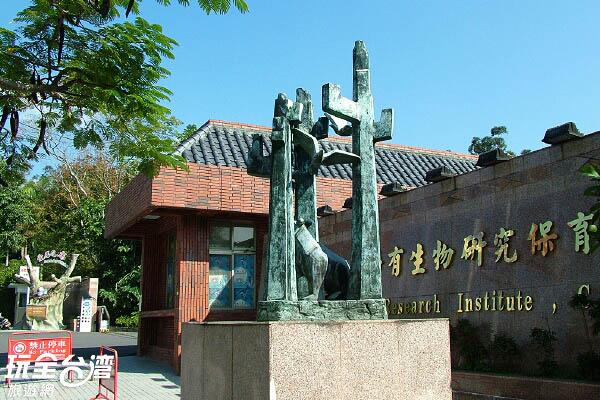 雕塑藝品和集集自然風光和古樸風情相互融合 /玩全台灣旅遊網攝