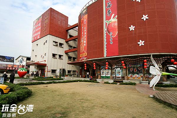 大湖草莓文化館(大湖酒莊)是民眾造訪大湖必來的景點/玩全台灣旅遊網攝
