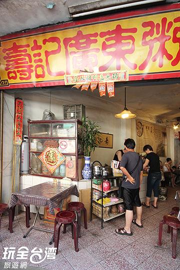 大大的『壽記廣東粥』招牌相當復古/玩全台灣  旅遊網攝