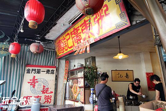 大紅色的燈籠也好有古早味/玩全台灣旅遊網攝