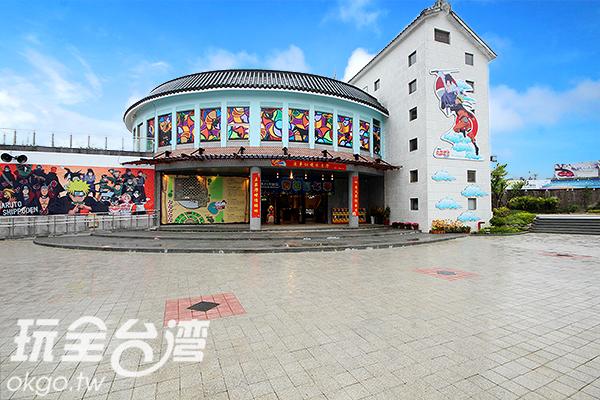 仿福建圓樓式的建築外觀搭配動漫造景,好獨特/玩全台灣旅遊網攝