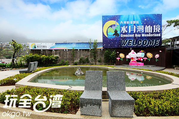 愛心水池!該怎樣拍才能拍出愛心呢?/玩全台灣旅遊網攝