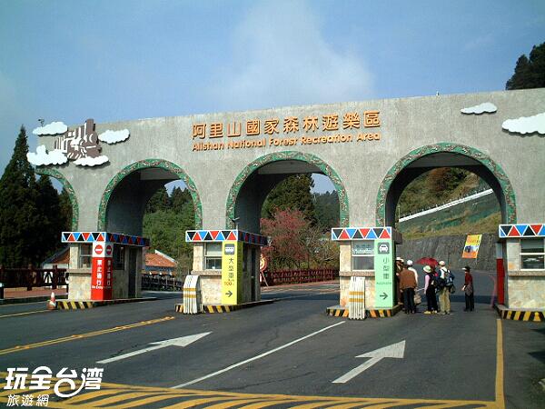 阿里山森林遊樂區為來台灣旅遊必到景點之一/玩全台灣旅遊網攝