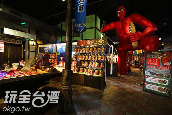 紅色的巨大赤魁,好可怕呀/玩全台灣旅遊網攝