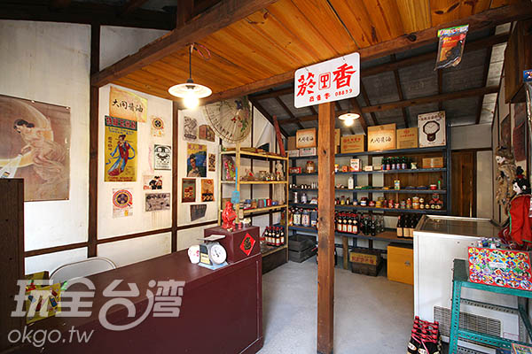 還有販售各種精巧小物的台灣柑仔店/玩全台灣旅遊網攝