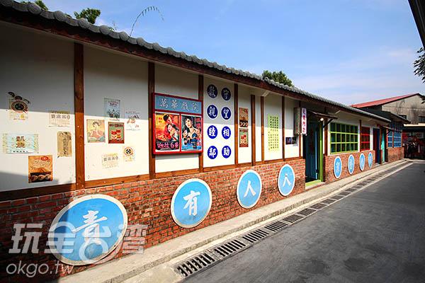 除了日式風,也有台灣傳統老眷村/玩全台灣旅遊網攝