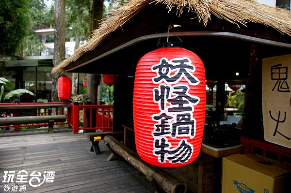 許多小吃結合上妖怪議題!更顯特別/玩全台灣旅遊網攝
