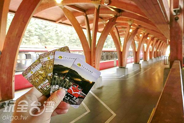 買好票,準備搭上小火車囉!/玩全台灣旅遊網特約記者陳健安攝