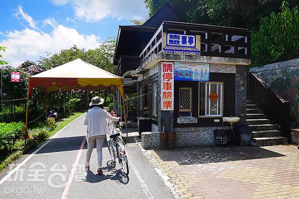 位於步道後端檢查站。/玩全台灣旅遊網特約記者郭心怡攝