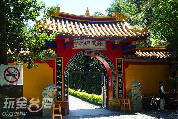 承天禪寺為北台灣頗具盛名的佛教廟宇/王沛雯提供
