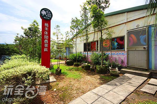 經過在地居民的努力,讓這裡成為有著豐富生態的知名社區/玩全台灣旅遊網攝