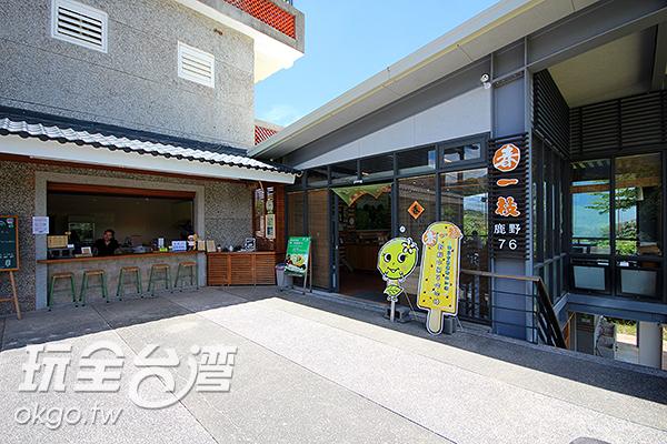 春一枝解決了當地特產製銷的問題/玩全台灣旅遊網攝