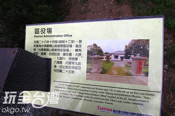 區役場為日治時期遺留下的建築物/玩全台灣旅遊網攝