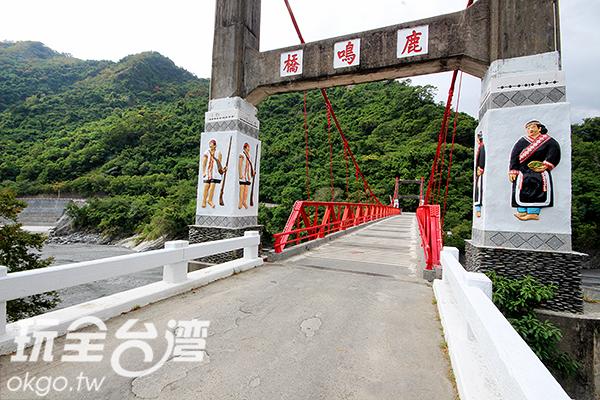鹿鳴橋因當地傳說的野鹿叫聲而得名/玩全台灣旅遊網攝