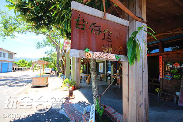 阿榮柑仔店古樸外表為其特色/玩全台灣旅遊網攝