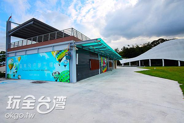飛行者夢工廠內可體驗自由飛翔的感覺/玩全台灣旅遊網攝