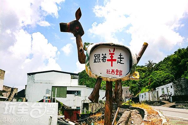 行駛在往部落的產業道路上/玩全台灣旅遊網特約記者蔡忻容攝