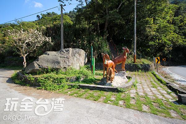 順著雕塑旁的台階扶搖而上,就是山羊古道/玩全台灣旅遊網攝