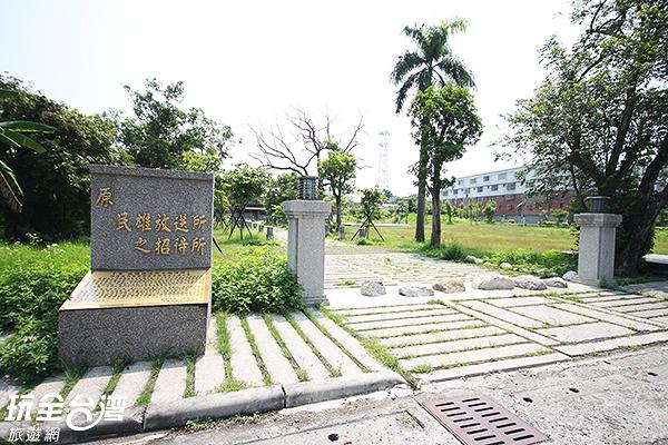 入口有著開闊的大道,石砌門柱更顯現出大方的氣度/玩全台灣旅  遊網攝