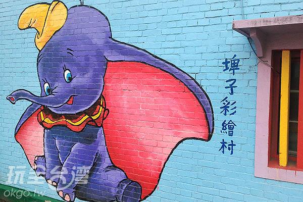 有著大耳朵的小飛象一旁註記了所在地/玩全台灣旅遊網攝