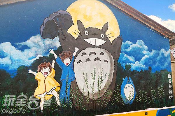 跟著龍貓內的主角們一起舉手歡呼吧/玩全台灣旅遊網攝