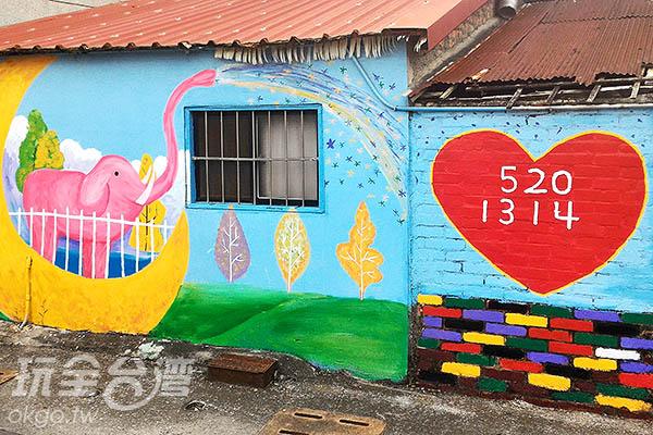 南崙村以龍貓為主題、北崙青蛙彩繪村主要是以青蛙和卡通人物為主軸/玩全台灣旅遊網攝