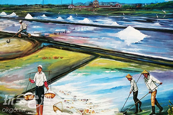 透過彩繪才知道,原來永安區早期有鹽田村在製鹽/玩全台灣旅遊網特約記者蔡忻容攝