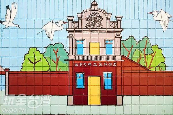 烏樹林製鹽株式會社辦公室彩繪牆/玩全台灣旅遊網特約記者蔡忻容攝