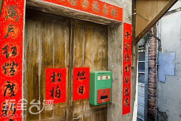 充滿歷史的建築,貼著朱紅色春聯/玩全台灣旅遊網特約記者陳健安攝