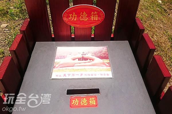 園區歡迎遊客登上天下第一手拍照留念保平安/玩全台灣旅遊網特約記者蔡忻容攝