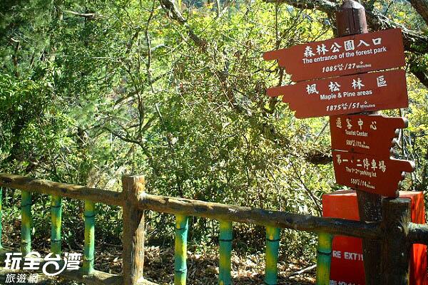 園區內有依植物特性與設施區分為不同區塊讓遊客欣賞 /玩全台灣旅遊網攝