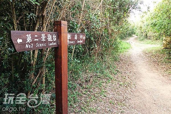 往迎曦亭方向,會再看到聽濤坪與第二景觀台的指標/玩全台灣旅遊網特約記者蔡忻容攝