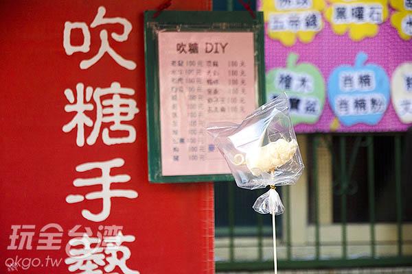 老街巷內的特色吹糖技藝/玩全台灣旅遊網特約記者陳健安攝