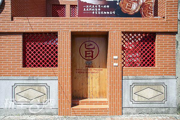 每間古厝更有自己的個性與特色/玩全台灣旅遊網特約記者陳健安攝