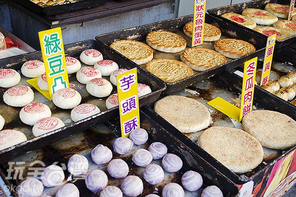 各式糕餅/玩全台灣旅遊網特約記者陳健安攝