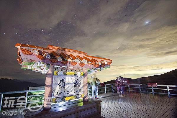 上合歡山必拍的「武嶺標高3275公尺」看板/玩全台灣旅遊網特約記者陳健安攝