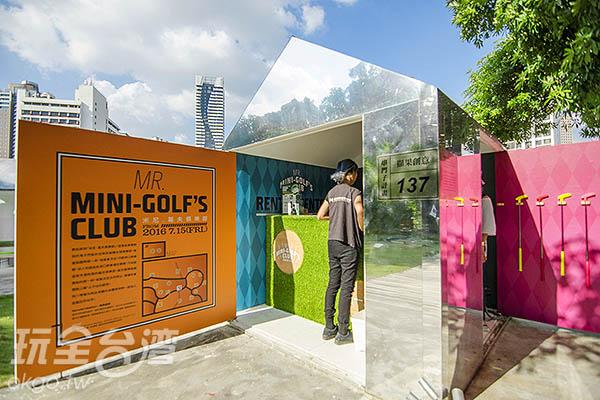 可至米尼葛夫俱樂部租賃高爾夫球桿/玩全台灣旅遊網特約記者陳健安攝