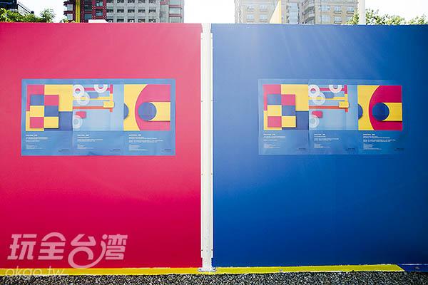 幾何設計,介紹活動理念/玩全台灣旅遊網特約記者陳健安攝