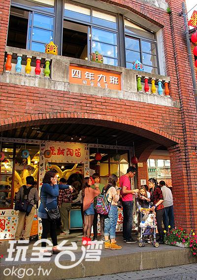 創意特色店家讓這裡充滿更多新奇/玩全台灣旅遊網攝