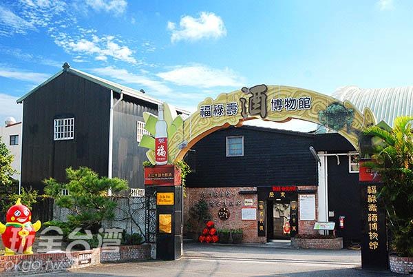 引用山泉水釀造出來的酒更加香醇/玩全台灣旅遊網特約記者大賴攝