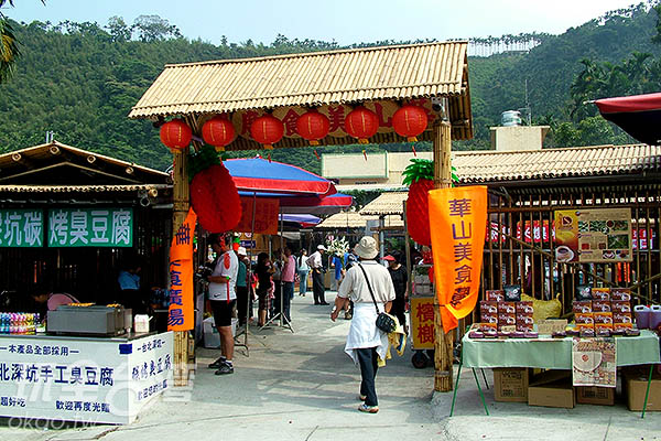 華山遊憩區以小型商圈的方式呈現出在地特色/玩全台灣旅遊網攝